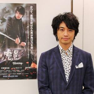 映画『虎影』斎藤工さんインタビュー 「僕の根っこの部分に近いものが作品に宿っている」