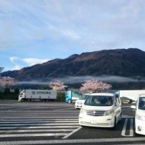 風来坊の力也『一緒に日本を旅しよう』博多から新宿まで1200kmヒッチハイクの旅  7日目