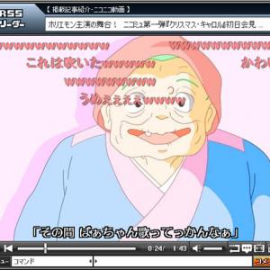 『となりのトトロ』のおばあちゃんが歌う動画がスゴイ