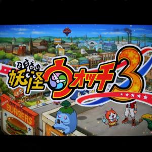 """3DSゲーム『妖怪ウォッチ3』そして『DX妖怪ウォッチU プロトタイプ』は発売後も""""進化""""する!? どうやって?"""