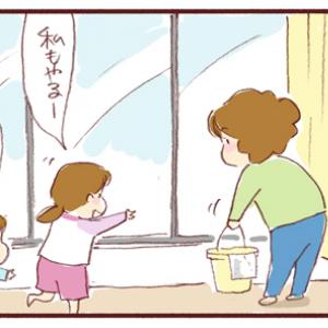 週末連載漫画「うらららら!」~ネバーエンディング大掃除