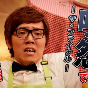 """【呪怨されて生きていく】""""YouTuber""""のHIKAKIN 映画『呪怨-ザ・ファイナル-』にまさかの出演決定[ホラー通信]"""