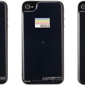 『iPhone 4』がおサイフケータイに! ソフトバンクBBがFelica機能搭載シールを発売へ