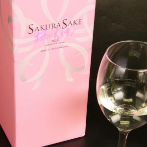 """日本酒を世界のお酒に――クラウドファンディングで生まれた""""SAKE""""『桜咲け!(Sakurasake)』試飲レビュー"""