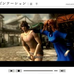 Wii『ラストストーリー』は主人公を裸にしてプレイできる
