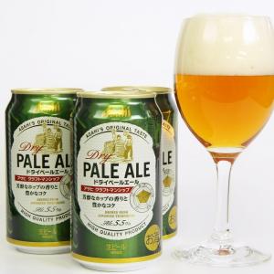 【コンビニに急げ】アサヒのこだわりクラフトビール第2弾!! 『ドライペールエール』は爽やかで春らしい味わい