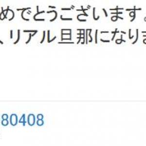 浜崎あゆみさんが新年とともに結婚を電撃発表