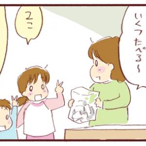 週末連載漫画「うらららら!」~正月太り