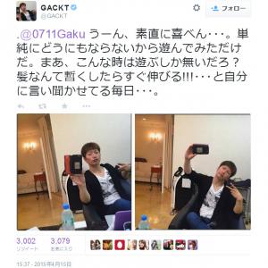 まことちゃんの「グワシカット」にしたGACKTが美川憲一やサモ・ハン・キンポーのようだと『Twitter』で話題に