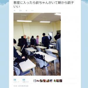 """""""キンキン""""こと愛川欽也さん死去 『Twitter』上では""""欽ちゃん""""と間違える人が"""