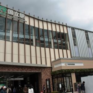 中央線国立駅に新しいショッピングモール『nonowa国立』4月18日開業