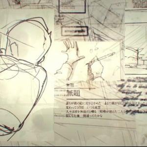 amazarashi 初のアンプラグドライブ&「無題 unplugged ver.」teaser映像公開