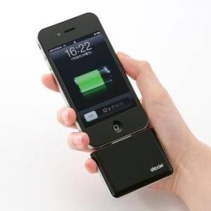 75分で50%充電! 手のひらサイズの40g 『iPhoneバッテリー充電器 DCA208』