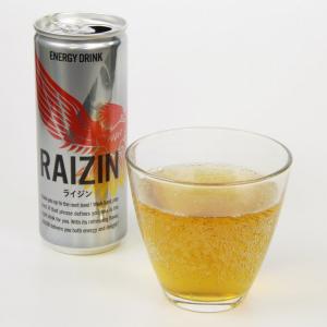 ビリビリ駆け抜ける刺激で瞬間エネルギーチャージ!! エナジードリンク『RAIZIN』フォトレビュー