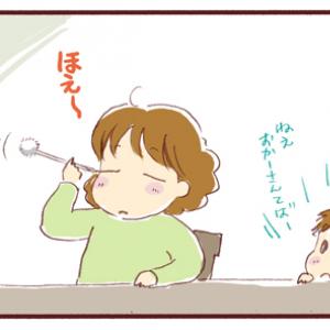 週末連載漫画「うらららら!」~ボケボケツッコミ