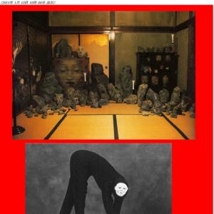 ヤフオクに変な画像を貼りまくる出品者 原因は出品物が海賊版だった?