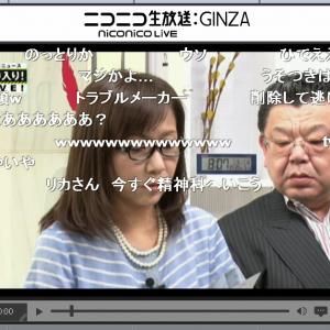 「つまんない仕事」「青山繁晴、池田信夫、ホント下劣です」香山リカさんの『Twitter』アカウントが暴言 乗っ取り被害か!?
