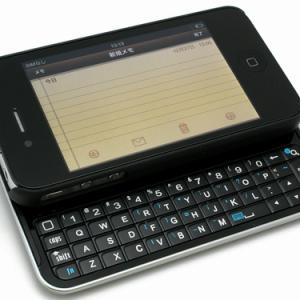 iPhoneにキーボードが付いてたら良いなあと思ったことない? そんなときはこれ!