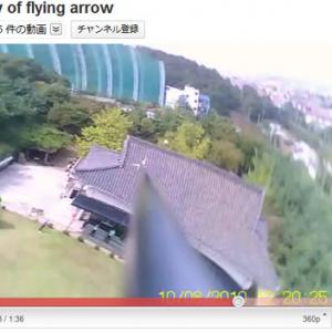 矢にカメラをつけて弓で飛ばしてみた! 今までにない視点で撮影