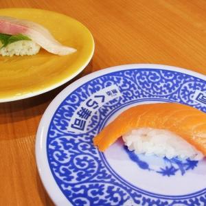 フルーツの味がする魚⁉ くら寿司オリジナル国内魚『宇和島産みかんサーモン』『大分県産レモンひらまさ』を食べてみた