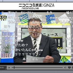 香山リカさん暴言ツイート騒動で番組スタッフに逆ギレ!? 『虎ノ門 ニュース8時入り』出演辞退