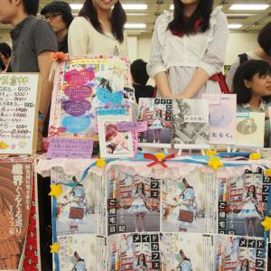 装丁凝りまくりサークルから実力派アンソロジーまで! 『第二十回文学フリマ東京』で見つけた本 [オタ女]