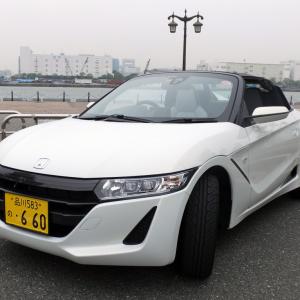 ゴーカート感覚で楽しめる軽スポーツカー! HONDA『S660』試乗レビュー