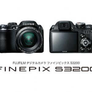 富士フイルムが光学式24倍のロングズームデジタルカメラ『FinePix S3200』を発売へ