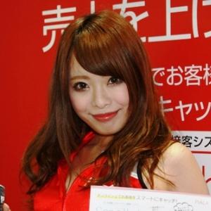 最新のIT技術が集結!『Japan IT Week』