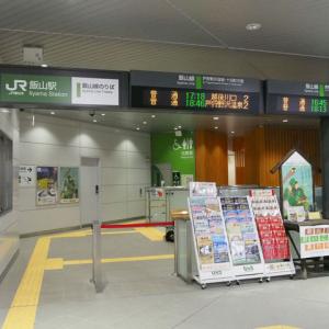 【ノマ度チェック】1時間待ちは当たり前!? 座布団が暖かいJR飯山駅で作業をキメてみた
