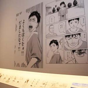 マンガ!アニメ!ゲーム!日本公認メディアアートの祭典『文化庁メディア芸術祭』国立新美術館で開催