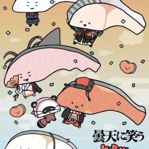 『KIRIMIちゃん.』×『曇天に笑う』の衝撃コラボ! 曇天キャラコスの無理矢理感がすごい[オタ女]