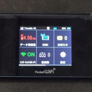 3日間で1GBの通信制限アリなのに「さよなら速度制限」!? ワイモバイルのWi-Fiルーター『305ZT』が話題に