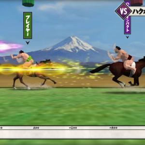 ディープインパクトに騎乗した横綱・白鵬が気功波を放つ謎ゲーム これが公式……だと!?