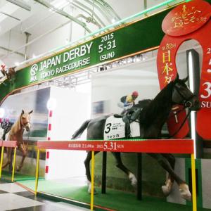 ウォッカ&オルフェーヴルに騎乗できる! JRA日本ダービーイベントで渋谷駅に芝コース出現