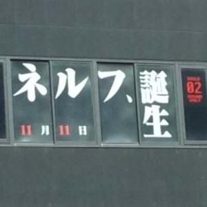 【潜入リポート】大阪ミナミに『エヴァンゲリオン』の『ネルフ』大阪支部が完成していた!?