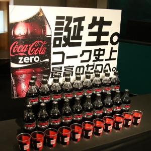 6月から『コカ・コーラ ゼロ』がフルリニューアル 先行で『TRY! #利きコーク』にチャレンジしてみた