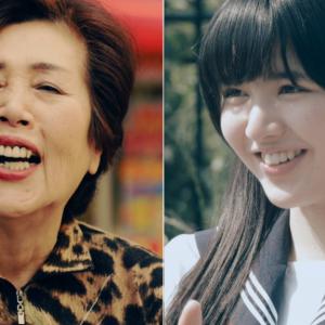 同じ30秒でしゃべる情報量が大違い! 女子高生 VS 大阪のオバちゃんの対決で『au 4G LTE』の速さを表現した動画