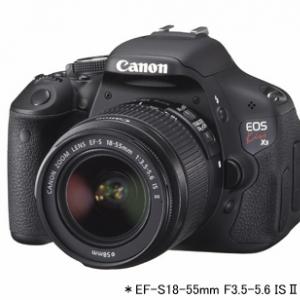 キヤノンがエントリー向けデジタル一眼レフカメラ『EOS Kiss X5/X50』など発売へ