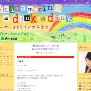 【エヴァンゲリオン】アスカ役の声優宮村優子さんがおめでた! 映画制作への影響は!?