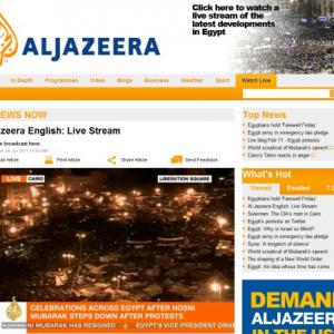【速報・エジプト革命】ムバラク大統領の辞任が遂に発表される