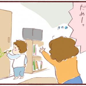 週末連載漫画「うらららら!」~そこ以外のどこか