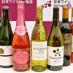 51ワイナリー186種類が集結! 1杯300円から純国産ワインが堪能できる『日本ワイン MATSURI 祭』開催