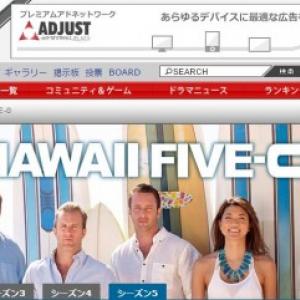『HAWAII FIVE-0 シーズン5』放送直前!今話題のヤツが登場する第一話とは[ネタバレあり]