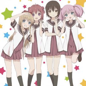 夏には『なちゅやちゅみ!』続編も! アニメ『ゆるゆり』第三期が2015年10月スタート決定
