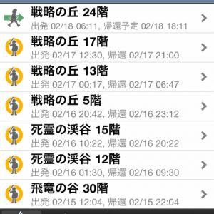 話題のiPhoneアプリゲーム『ゆけ!勇者』の今後の展開は? 作者「完成に向かっているところ」